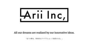株式会社Arii